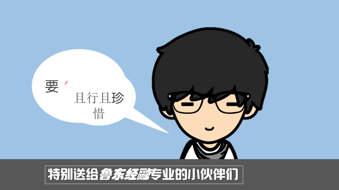 大学生兼职弊大于利_【历届优秀ppt】袁玲玲:大学生兼职利与弊 .